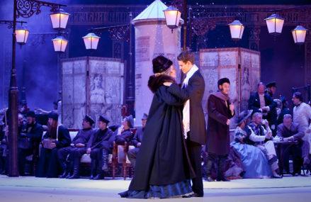 Выходные 26–28 февраля в Москве: «Союзмультпарк» на ВДНХ и концерт группы «Чиж & Co»
