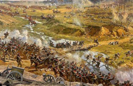 Музей-панорама «Бородинская битва».