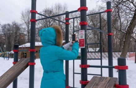 «Показать за 60 секунд». Самостоятельные тренировки в парках на новом уровне!