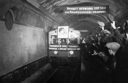 В 1938 году открылись станции метро «Курская» и «Площадь Революции»