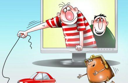 Мошенники в ВАО маскировались под автосалон