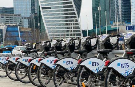 Московский велопрокат 2021: стоимость и новинки сезона