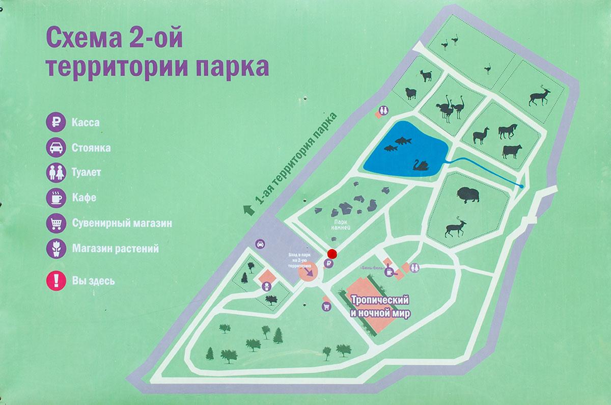 парк Воробьи вторая часть