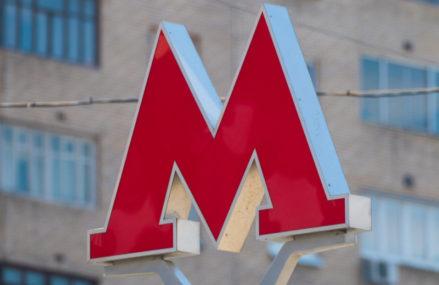 В Гольяново построят метро: подорожает ли жилье в районе