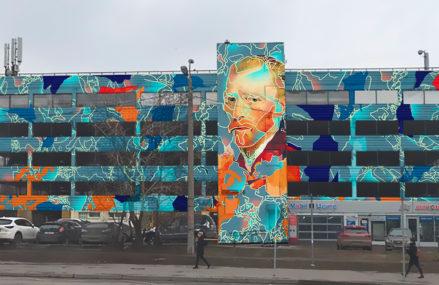 В Перово откроют центр стрит-арта под открытым небом