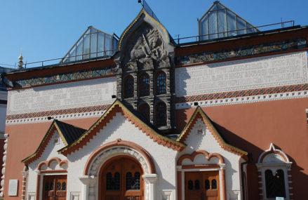 «Ночь музеев» 2021 в Московском регионе: 10 главных площадок