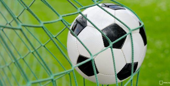 В Перове пройдет районное первенство по футболу