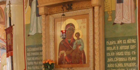 Храм в честь иконы Божией Матери Песчанской достраивают на востоке Москвы