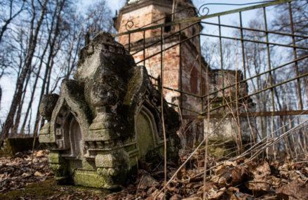 Культовые «заброшки» Подмосковья: город-призрак, некрополь в лесу и языческое капище