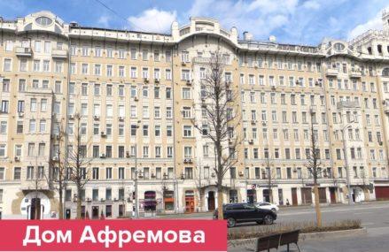 Топ-4 самых высоких жилых домов XX века в Москве
