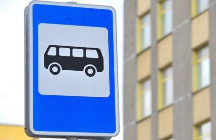 Изменения маршрутов и остановок в разных частях Москвы вступят в силу 24 июля