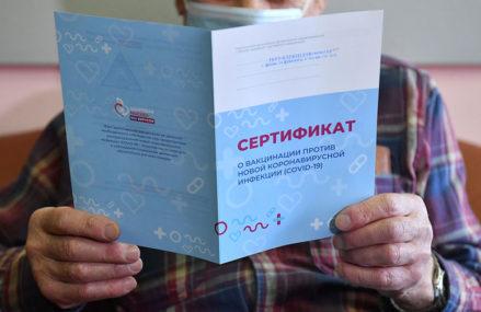 В Москве задержали курьера с липовой справкой о медотводе от прививки