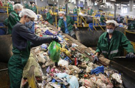 Как утилизируют отходы в ВАО?