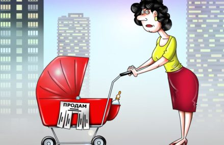 Женщина пыталась продать собственного ребенка в ВАО